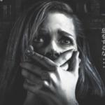 映画『ドント・ブリーズ』ネタバレ・あらすじ・結末